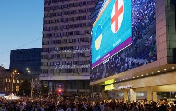 Збірну України у фан-зоні Києва підтримали понад 13 тисяч уболівальників