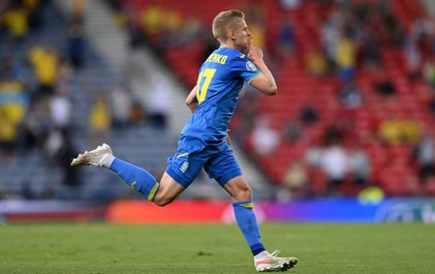 Зінченко - уболівальникам: Дякую, що були з нами в моменти злетів і падінь