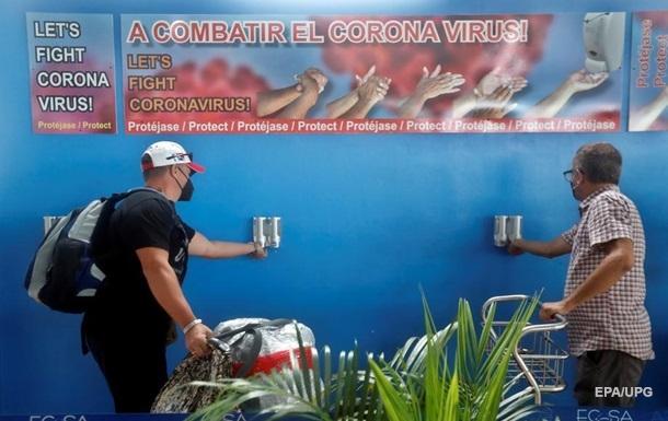 На Кубе изолировали 150 россиян с подозрением на COVID