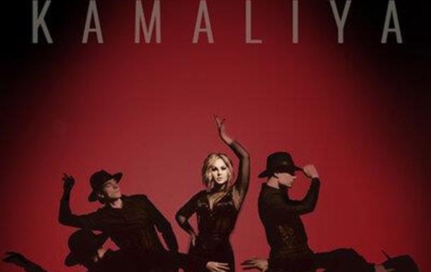 О новой песни Камалии
