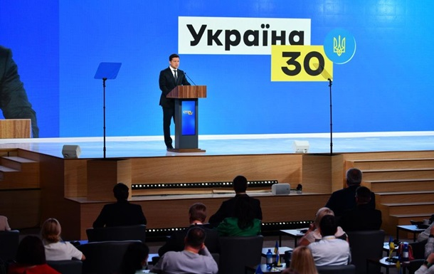 Зеленский заявил о  незавершенности  ЕС и НАТО
