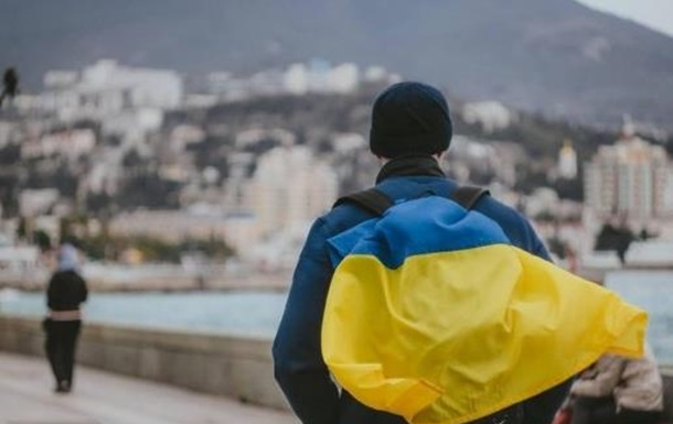 З Днем повернення нас у Крим