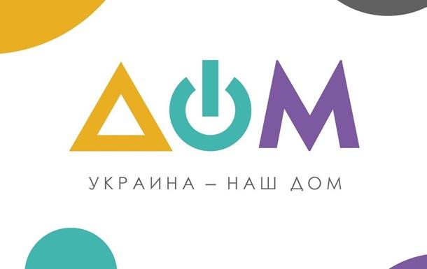Держтелеканал Дом показав карту з  російським  Кримом