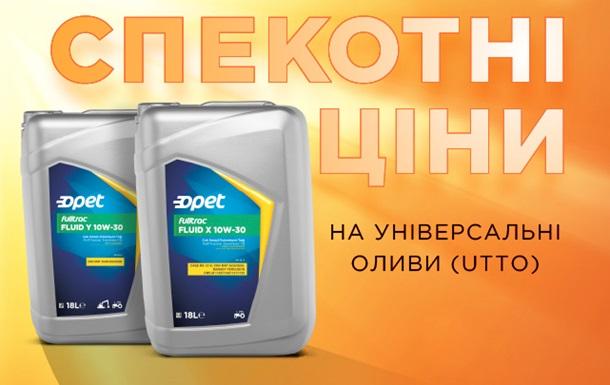 """""""Жаркие"""" цены на универсальные масла UTTO"""