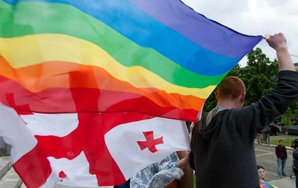 ЛГБТ-прайд у Тбілісі скасували через загрозу безпеці
