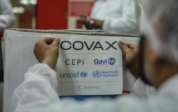 У США розповіли про передачу вакцин Україні