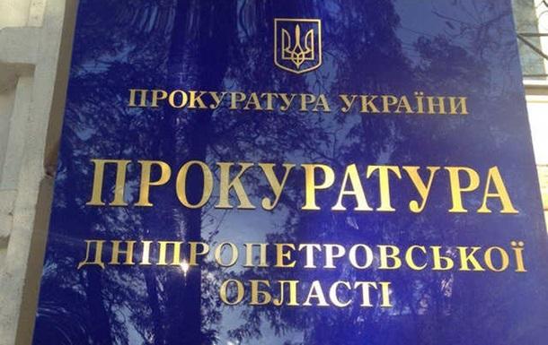 РФ видала Україні підозрюваного у подвійному вбивстві