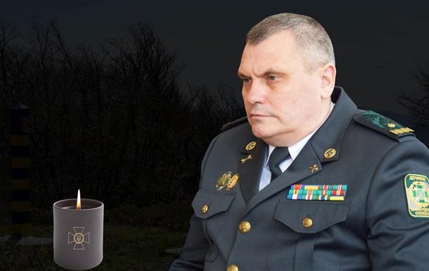 В Одессе погиб генерал Госпогранслужбы