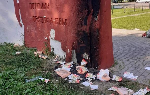 У Росії підлітки підпалили пам ятник Перемоги