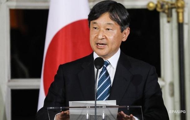 Імператор Японії щепився від COVID-19