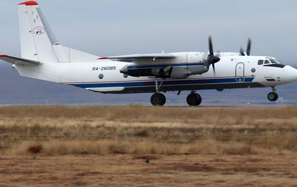 Авіакатастрофа на Камчатці. Як розбився АН-26