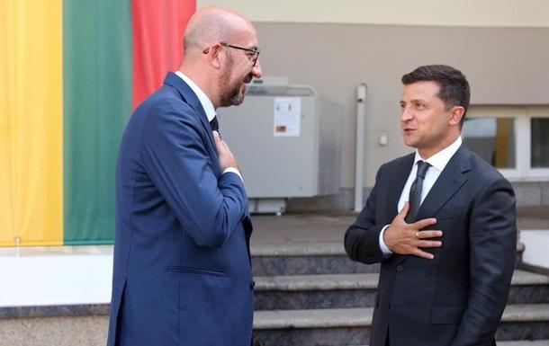 В ЕС заявили о важности отношений с Украиной