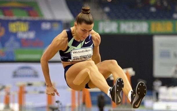 Бех-Романчук выиграла соревнования в Венгрии