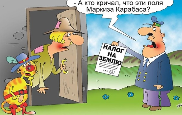 Пробудит ли «налоговый рэкет» гражданскую активность украинцев?