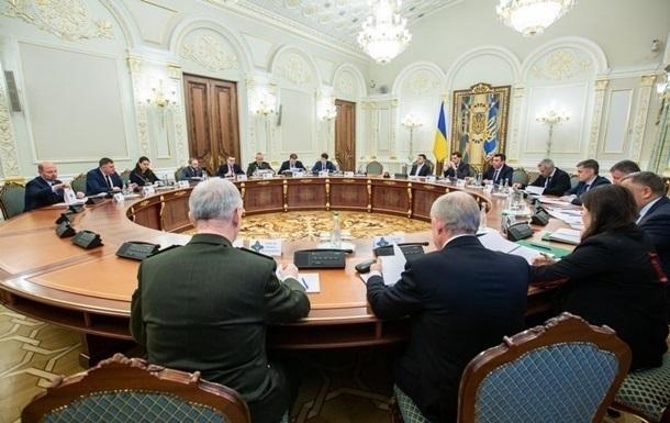 Під санкції РНБО потрапили 100 українців із  чорного  списку США