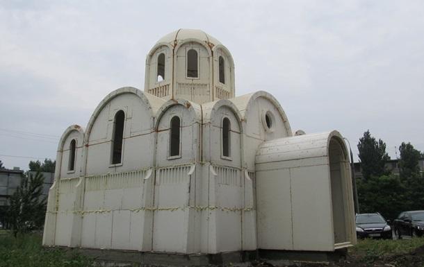 У Херсоні за лічені години побудували церкву