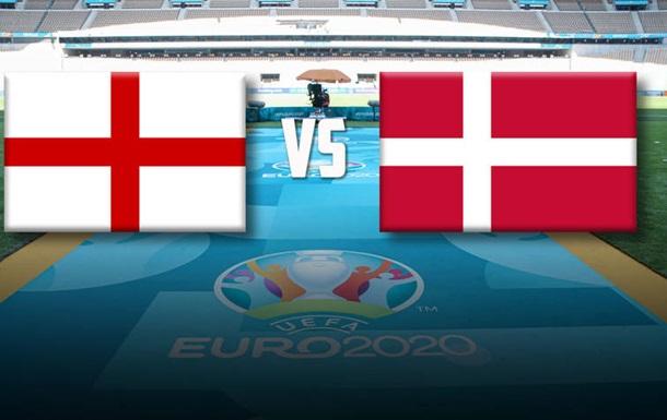 Дивитися онлайн Англія - Данія сьогодні о 22:00
