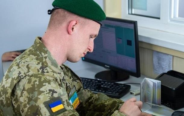 В Украину не пропустили почти три тысячи россиян