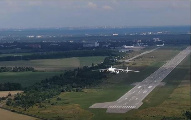 Пилот Мрии опубликовал видео взлета гиганта