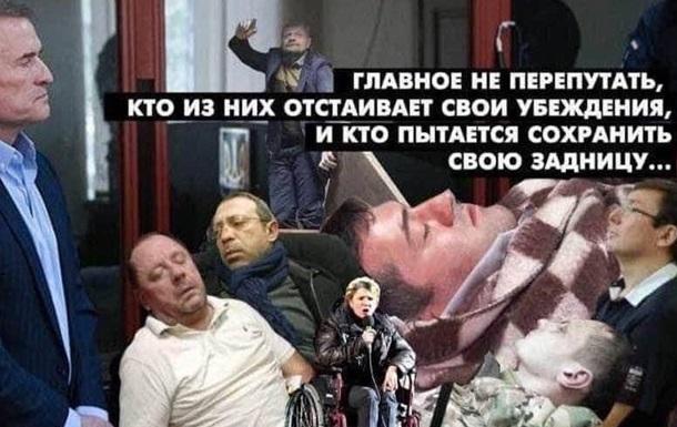Медведчук, как настоящий политик, отстаивает свои убеждения