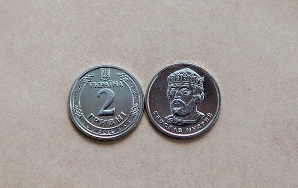 НБУ анонсував новий дизайн монет номіналом 1 і 2 гривні