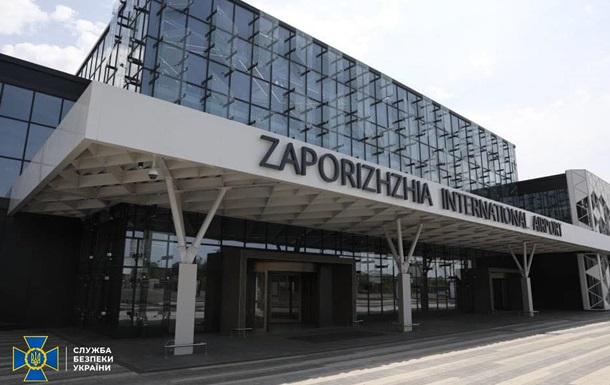 СБУ викрила мільйонні махінації під час ремонту аеропорту в Запоріжжі