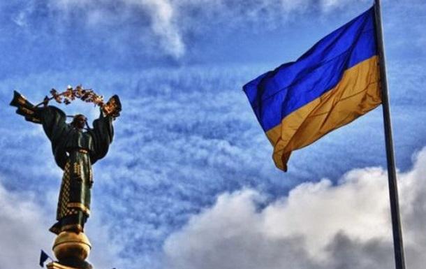 ТОП 3 здобутки незалежної України