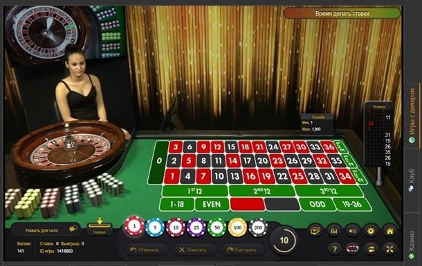 Betsafe Casino largest online casino review