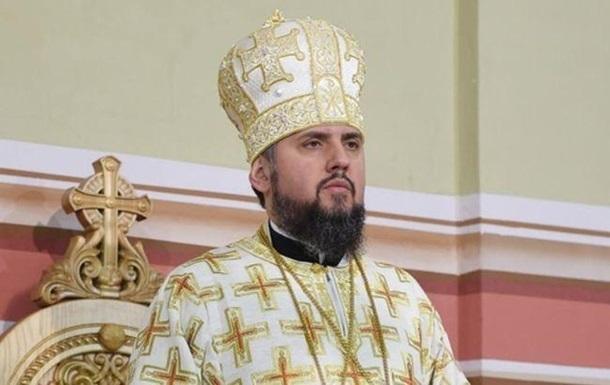 ПЦУ виграла майже всі судові позови від Московського патріархату - Єпіфаній