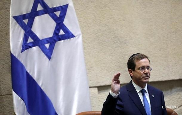 Зеленский поздравил президента Израиля со вступлением в должность