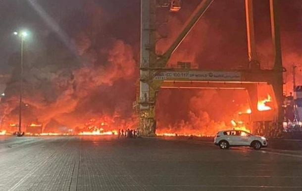 Потужний вибух стався в порту Дубая