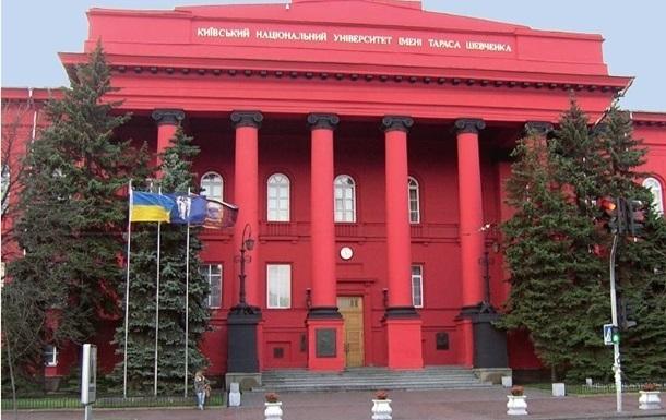 Українські університети укрупнять за гроші СБ