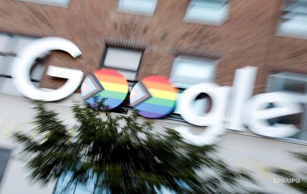 Американські штати подали позов проти Google