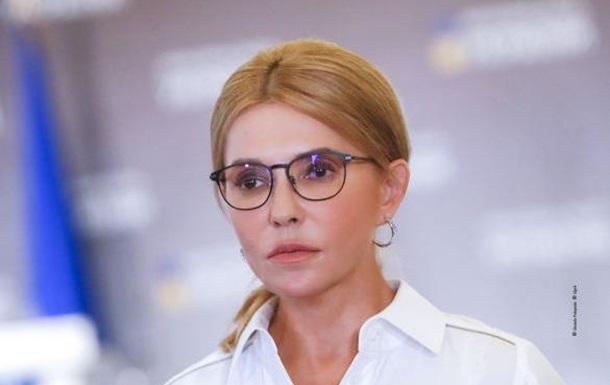 Эксперт назвал причины роста рейтинга партии Тимошенко
