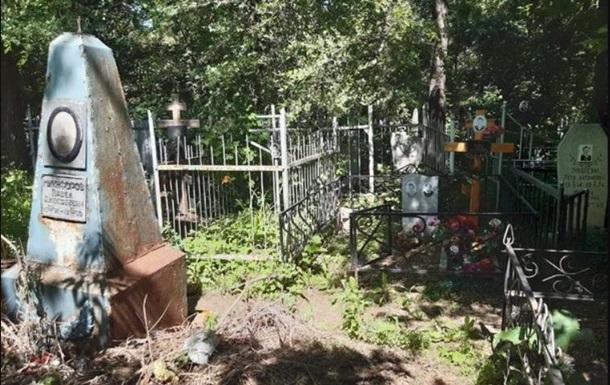 У Росії на кладовищі знайшли небіжчиків без трун