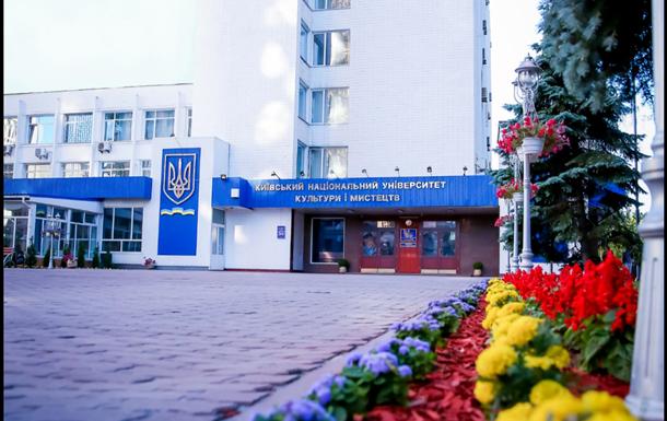 Университет культуры возглавил рейтинг учебных заведений сферы