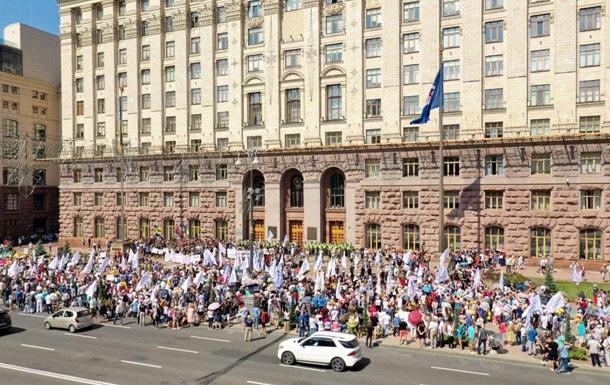 У Києві протестують проти нових правил розміщення МАФів