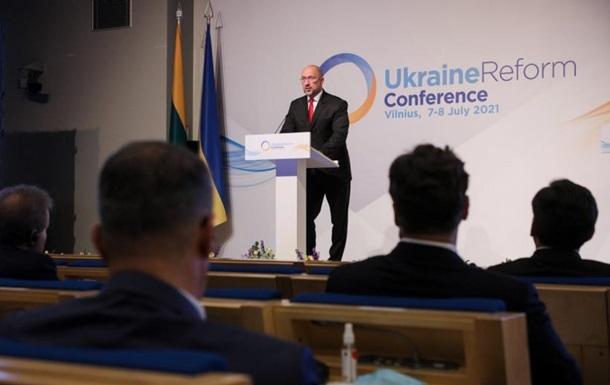 Шмыгаль: Цель Украины – энергоинтеграция с ЕС