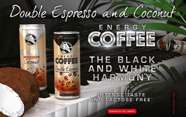 Енергетичні напої Hell Energy: знайомся з брендом