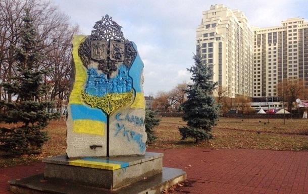 В Киеве демонтируют памятный знак в честь дружбы Киева и Москвы