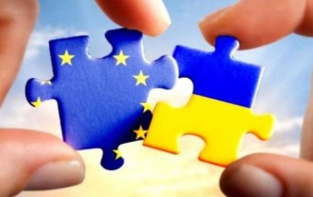 Чего же еще Европе нужно?!