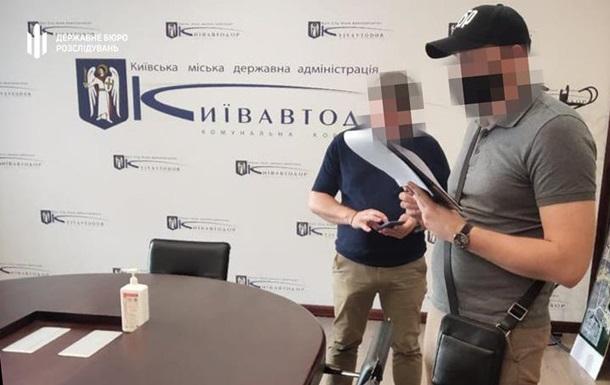 У Київатодорі виявили багатомільйонні розкрадання