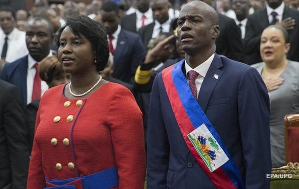 Страна без власти. Убийство президента Гаити