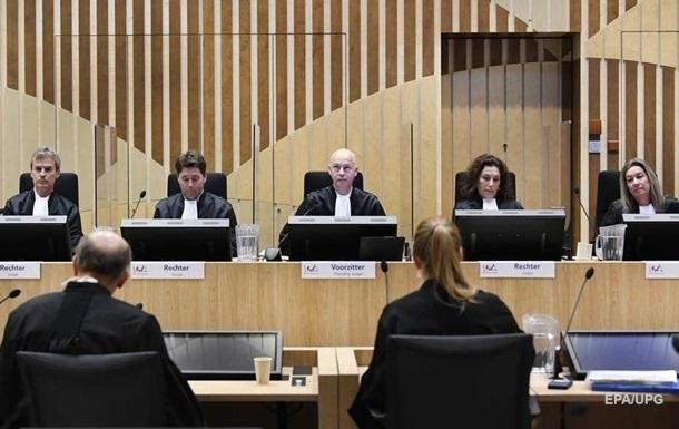 Дело МН17: суд в Гааге приостановил слушания