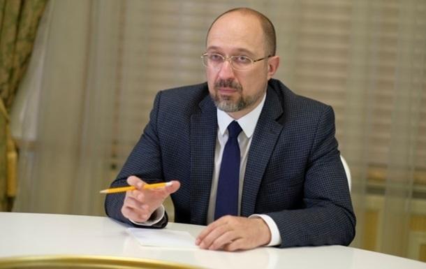 Шмыгаль пообещал вакцины всем украинцам
