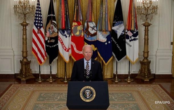Военные США покинут Афганистан к концу лета - Байден