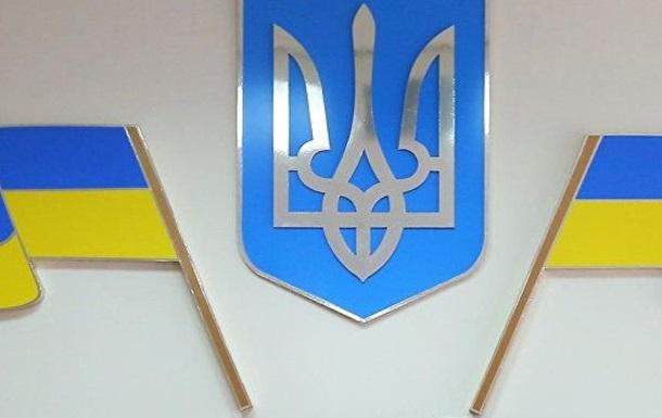 Украина вышла из соглашения с СНГ о защите интеллектуальной собственности
