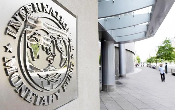 Україні важливо співпрацювати з МВФ - Марченко