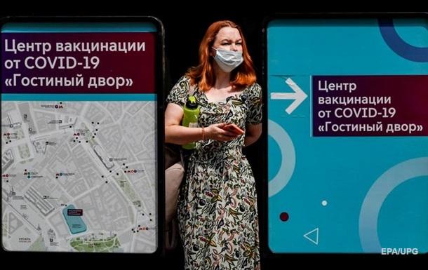 У Росії новий максимум випадків COVID-19 за півроку