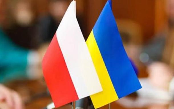 Волинська трагедія – сумні сторінки українсько-польської історії